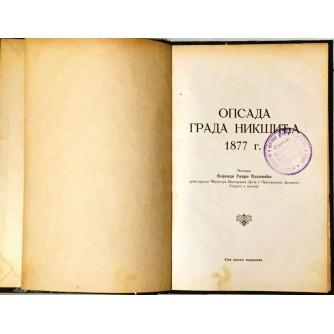 OPSADA GRADA NIKŠIĆA 1877. GODINE