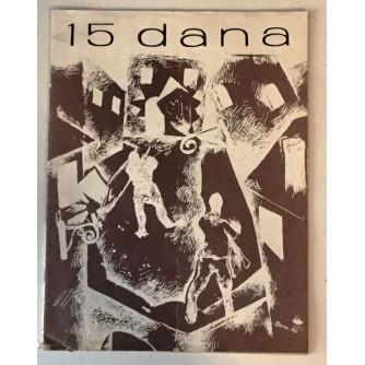 15 DANA ČASOPIS 1972. BROJ 1-2