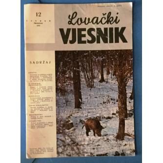 LOVAČKI VJESNIK 1976. BROJ 12
