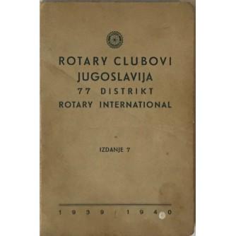 ROTARY CLUBOVI JUGOSLAVIJA 77 DISTRIKT ROTARY INERNATIONAL
