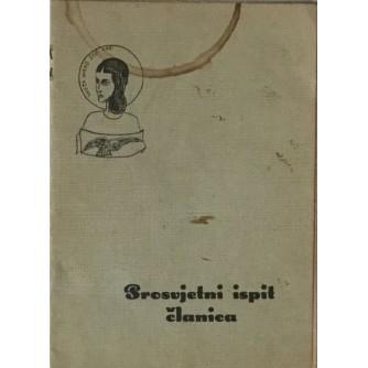 ORLIČKA KNJIŽNICA : PROSVJETNI ISPIT ČLANICA ZA GODINU 1928/9.
