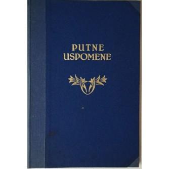 IVAN TRNSKI : PUTNE USPOMENE IZ GODINE 1898.