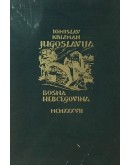 TOMISLAV KRIZMAN : GRAFIČKA MAPA : BOSNA I HERCEGOVINA