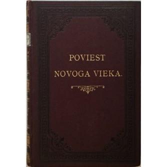DURUY : WEISS : POVIEST NOVOGA VIEKA OD GODINE 1453. DO GODINE 1789.