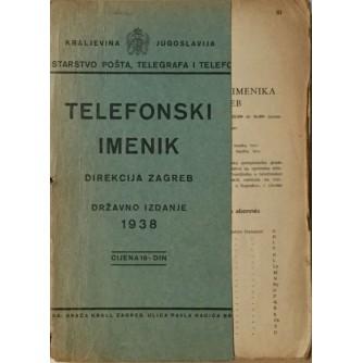 TELEFONSKI IMENIK DIREKCIJA ZAGREB 1938.