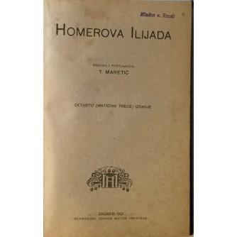 RADOVAN DOMAC : FLORA HRVATSKE
