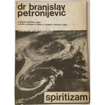 BRANISLAV PETRONIJEVIĆ : SPIRITIZAM