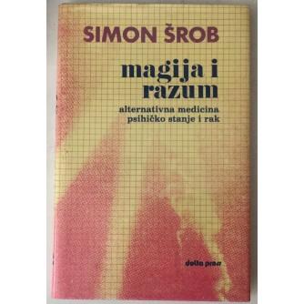 SIMON ŠROB : MAGIJA I RAZUM : ALTERNATIVNA MEDICINA PSIHIČKO STANJE I RAK