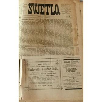 SVJETLO , KARLOVAC NOVINE , PRVO GODIŠTE 1884.