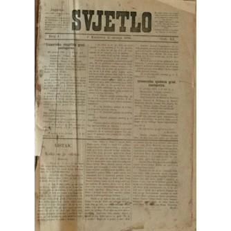SVJETLO , NOVINE , KARLOVAC , GODIŠTE 1896.