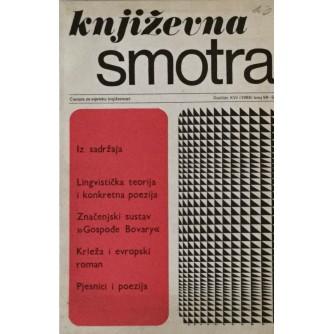 KNJIŽEVNA SMOTRA ČASOPIS 1984. BROJ 54-55