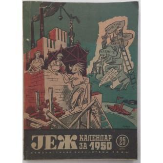 JEŽ , KALENDAR ZA 1950.GODINU