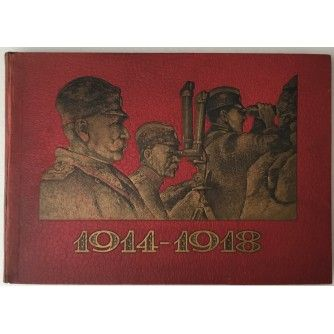 ANDRA POPOVIĆ : RATNI ALBUM 1914-1918. : ALBUM DE LA GUERRE 1914-1918. : THE ALBUM OF THE WAR 1914-1918.