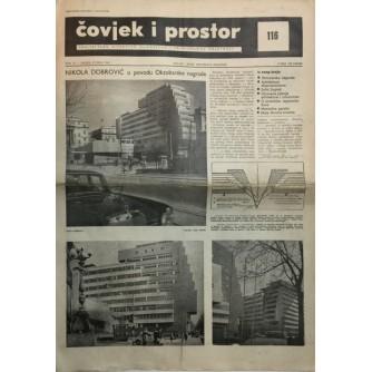 ČOVJEK I PROSTOR , ARHITEKTURA , ČASOPIS BROJ 116 IZ 1962.