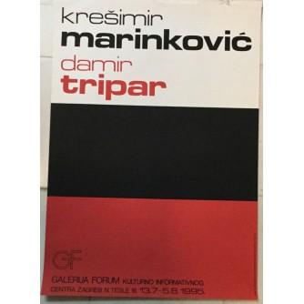 KREŠIMIR MARINKOVIĆ DAMIR TRIPAR , GALERIJA FORUM IZLOŽBA 1995 , PLAKAT