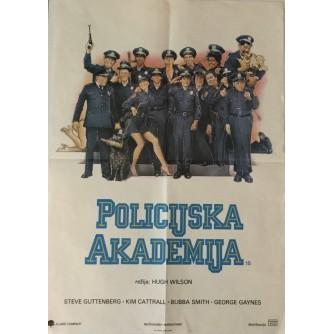 POLICIJSKA AKADEMIJA : STEVE GUTTENBERG : KIM CATRALL : FILMSKI PLAKAT