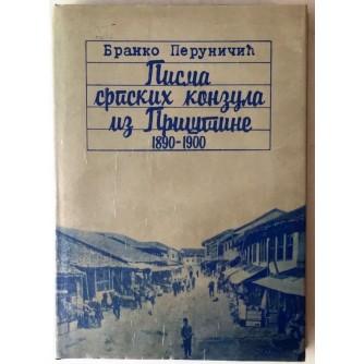 BRANKO PERUNIČIĆ : PISMA SRPSKIH KONZULA IZ PRIŠTINE 1890-1900