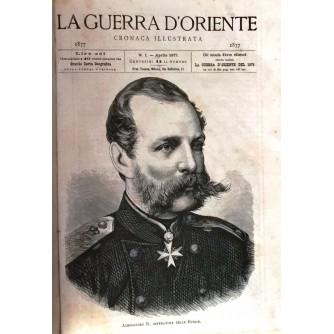 LA GUERRA D' ORIENTE DEL 1877-78.