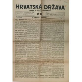 HRVATSKA DRŽAVA  GLASILO ZA NARODNO UJEDINJENJE , NOVINE BROJ 1 , GODINA PRVA 1917.