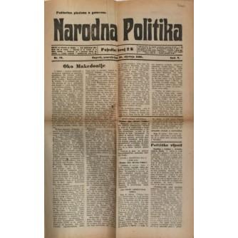 NARODNA POLITIKA , NOVINE BROJ 23 , GODINA 1922.