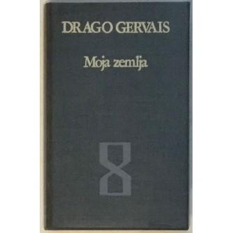DRAGO GERVAIS : MOJA ZEMLJA