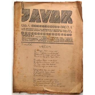 JAVOR : LIST DRUŠTVA ĐAKA 1914. : BROJ 1 I 2