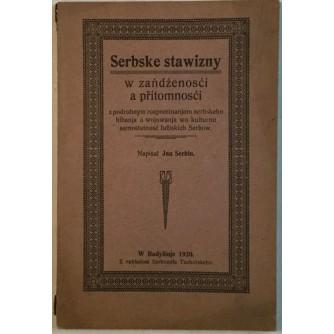 JAN SERBIN : SERBSKE STAWIZNY W ZANDZENOSCI A PRITOMNOSCI
