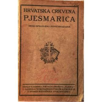 HRVATSKA CRKVENA PJESMARICA