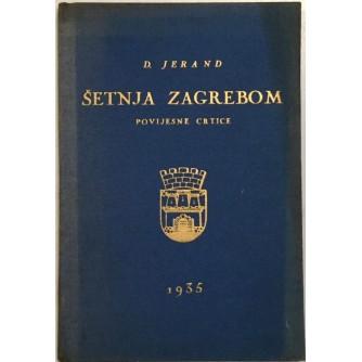 UREDBE GRADA ZAGREBA 1937.