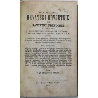 IVAN JURIŠIĆ : NARODNI HRVATSKI ODVJETNIK ILI SAVJETNI PRIRUČNIK