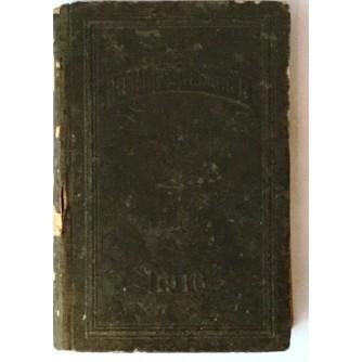 ALMANACH FÜR DIE K.U.K. KRIEGSMARINE 1916. : KRIEGSAUSGABE