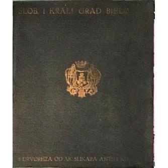 8 DRVOREZA OD AKADEMSKOG SLIKARA ANTE KUMANA: ANTE KUMAN : SLOBODNI I KRALJEVSKI GRAD BJELOVAR 1929.