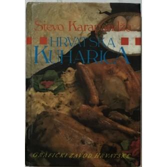 STEVO KARAPANDŽA : HRVATSKA KUHARICA , DŽEPNO IZDANJE