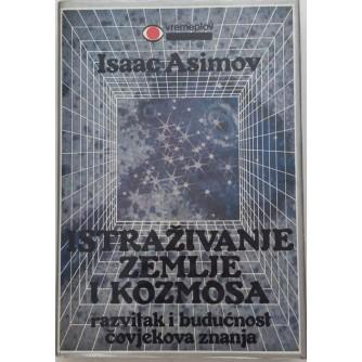 ISAAC ASIMOV : ISTRAŽIVANJE ZEMLJE I KOZMOSA
