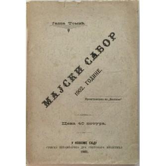 JAŠA TOMIĆ : MAJSKI SABOR 1902.GODINE
