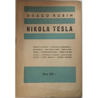 DRAGO RUBIN : NIKOLA TESLA , DRAMATIZIRANA BIOGRAFIJA