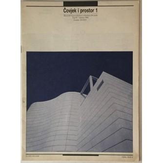 ČASOPIS ČOVJEK I PROSTOR , ARHITEKTURA , ,BROJ 1 , GODINA 1990
