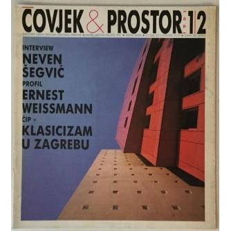 ČASOPIS ČOVJEK I PROSTOR , ARHITEKTURA , ,BROJ 1-2 , GODINA 1991