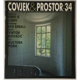 ČASOPIS ČOVJEK I PROSTOR , ARHITEKTURA , ,BROJ 3-4 , GODINA 1991
