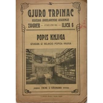 GJURO TRPINAC ,  KNJIŽARA JUGOSLAVENSKE AKADEMIJE , BIBLIOGRAFIJA ,POPIS KNJIGA