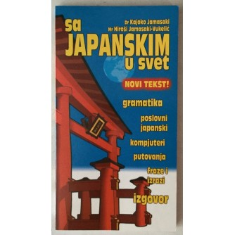 JAMASAKI-VUKELIĆ : SA JAPANSKIM U SVET , GRAMATRIKA , POSLOVNI JAPANSKI , KOMPJUTORI , PUTOVANJA , FRAZE I IZRAZI , IZGOVOR