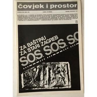 ČOVJEK I PROSTOR MJESEČNIK SAVEZA ARHITEKATA HRVATSKE BROJ 293,GODINA 1977