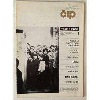 ČOVJEK I PROSTOR MJESEČNIK SAVEZA ARHITEKATA HRVATSKE BROJ 310,GODINA 1979