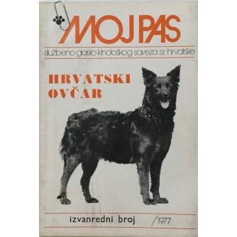 MOJ PAS , ČASOPIS  HRVATSKI OVČAR , IZVANREDNI BROJ 1977.