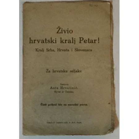ANTE HRVATINIĆ : ŽIVIO HRVATSKI KRALJ PETAR : KRALJ SRBA HRVATA I SLOVENACA