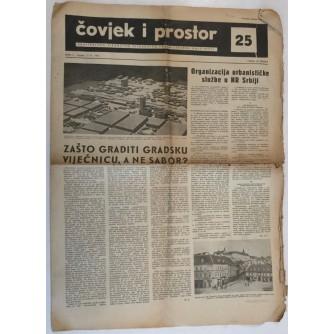 ČOVJEK I PROSTOR , ARHITEKTURA ČASOPIS BROJ 25 GODINA 19955.