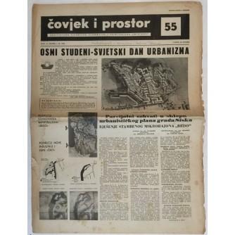 ČOVJEK I PROSTOR , ARHITEKTURA ČASOPIS BROJ 55 GODINA 1956.