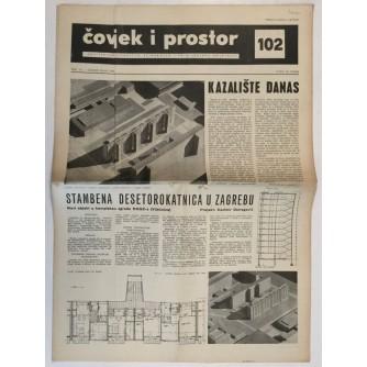 ČOVJEK I PROSTOR , ARHITEKTURA ČASOPIS BROJ 102 GODINA 1960.