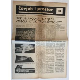 ČOVJEK I PROSTOR , ARHITEKTURA ČASOPIS BROJ 143 GODINA 1965.