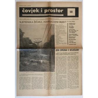 ČOVJEK I PROSTOR , ARHITEKTURA ČASOPIS BROJ 131 GODINA 1964.